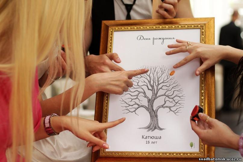 Дерево для свадьбы